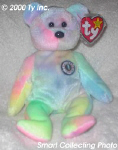 Birthday Bear with Upside Down Pin
